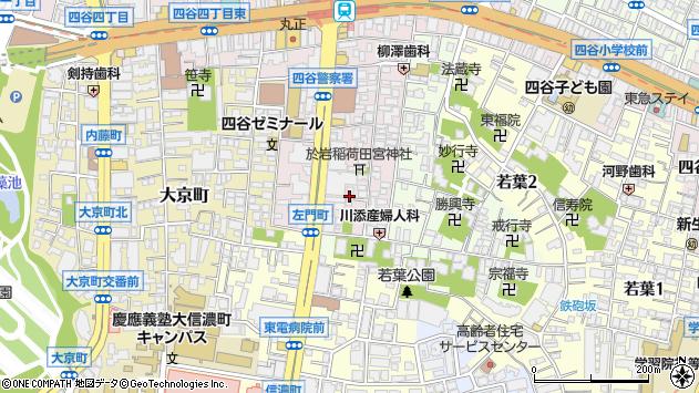 東京都新宿区左門町17-20周辺の地図