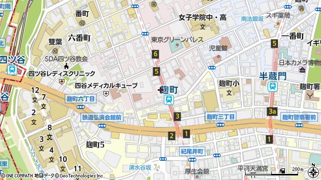 東京都千代田区二番町5-1周辺の地図