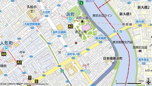 東京都中央区日本橋浜町周辺の地図