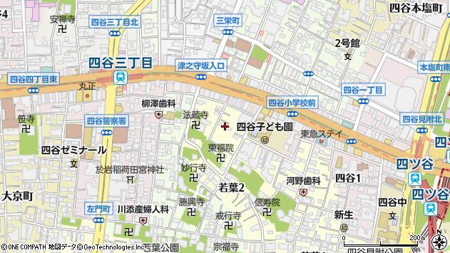 東京都新宿区若葉1丁目3周辺の地図
