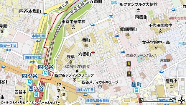 東京都千代田区六番町7周辺の地図