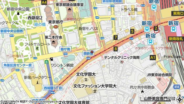 東京都新宿区西新宿3丁目1-4周辺の地図