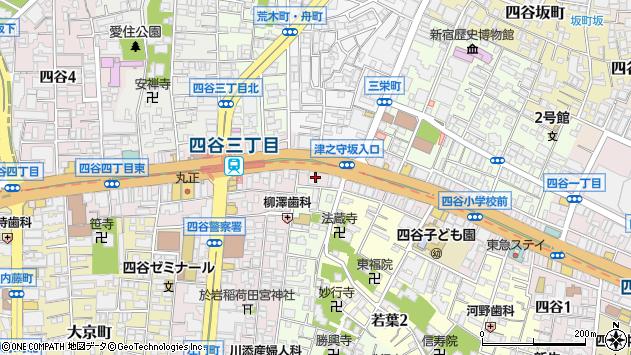 東京都新宿区四谷3丁目1-8周辺の地図
