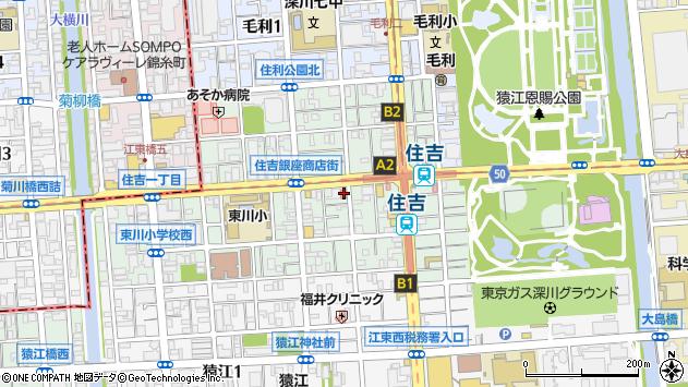 東京都江東区住吉2丁目周辺の地図