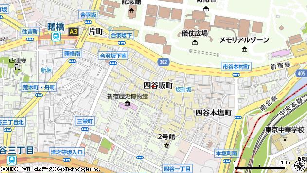 東京都新宿区坂町17-13周辺の地図