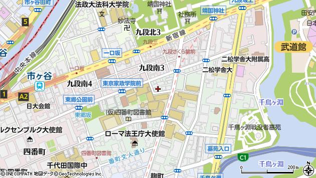 東京都千代田区三番町周辺の地図