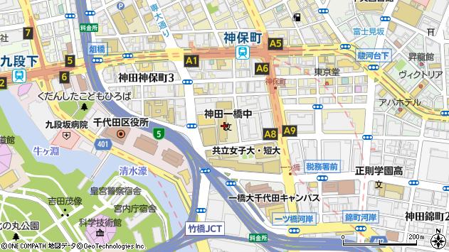 東京都千代田区一ツ橋2丁目周辺の地図