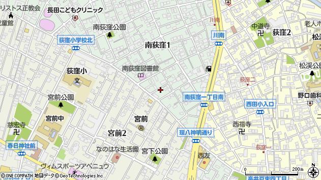 東京都杉並区南荻窪1丁目9周辺の地図