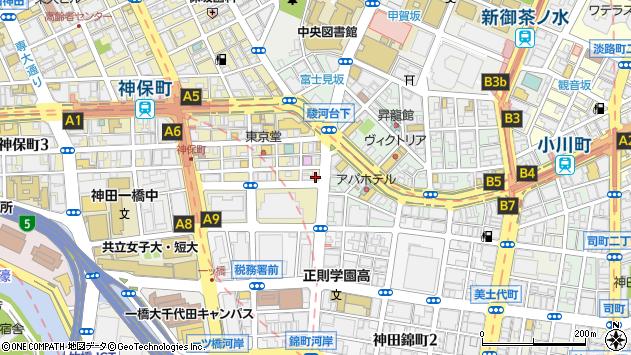 東京都千代田区神田神保町1丁目41周辺の地図