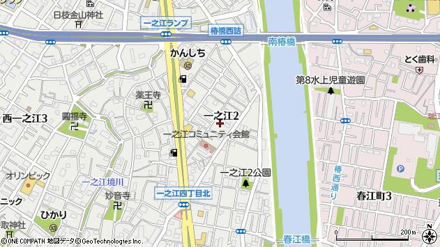 東京都江戸川区一之江2丁目周辺の地図
