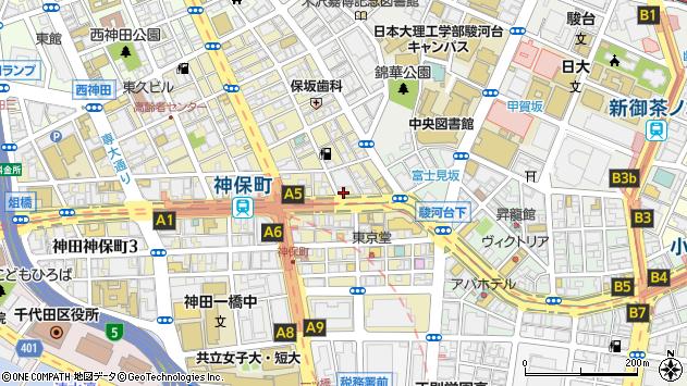 東京都千代田区神田神保町1丁目6周辺の地図