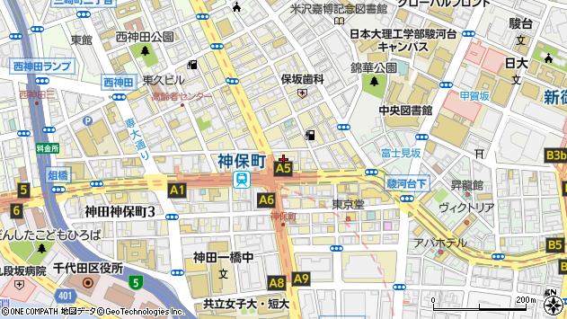 東京都千代田区神田神保町1丁目12周辺の地図