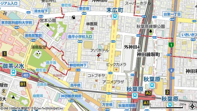 東京都千代田区外神田3丁目11-3周辺の地図