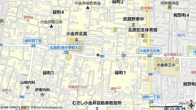 東京都小金井市緑町2丁目4-1周辺の地図