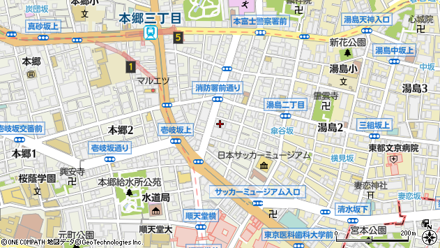 東京都文京区本郷3丁目14-11周辺の地図