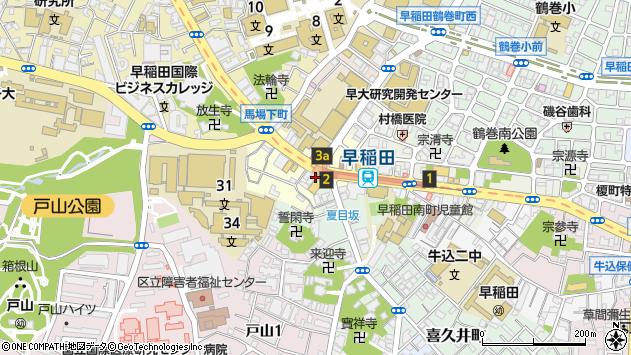 東京都新宿区馬場下町6周辺の地図