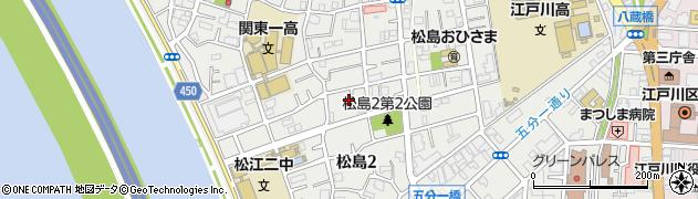 東京都江戸川区松島2丁目周辺の地図