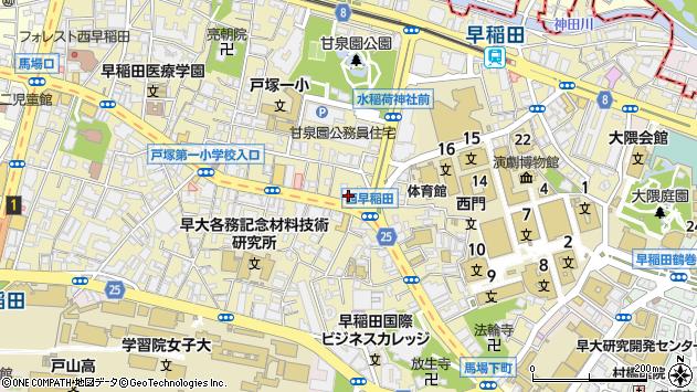 東京都新宿区西早稲田3丁目1-4周辺の地図
