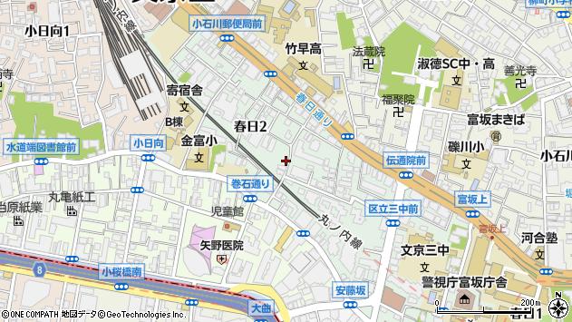 東京都文京区春日2丁目周辺の地図