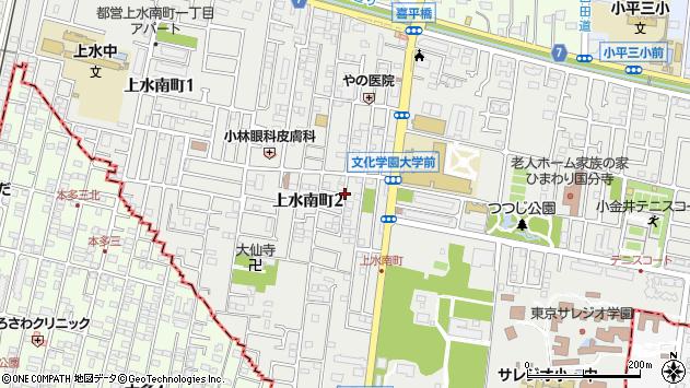 東京都小平市上水南町2丁目周辺の地図