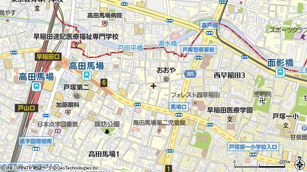 東京都新宿区高田馬場2丁目周辺の地図
