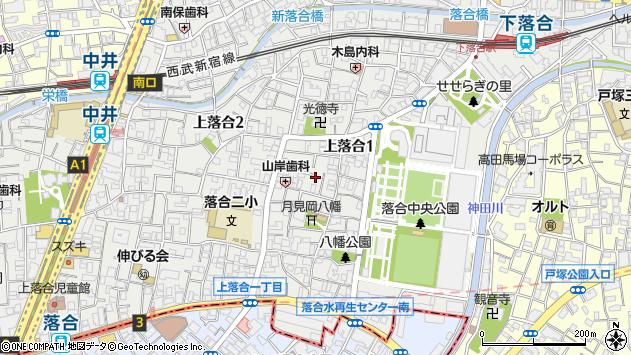 東京都新宿区上落合1丁目周辺の地図