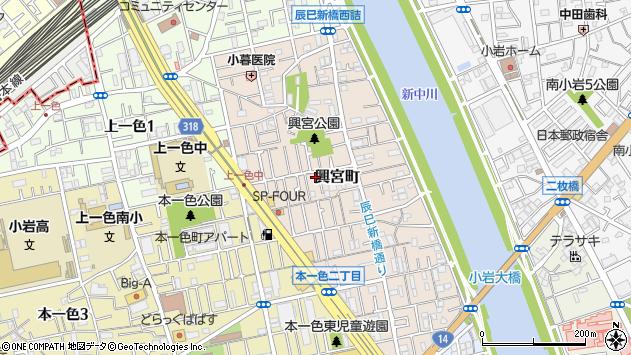 東京都江戸川区興宮町周辺の地図