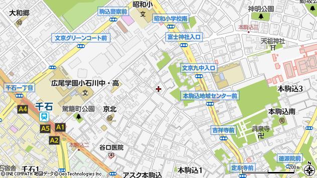 東京都文京区本駒込2丁目周辺の地図