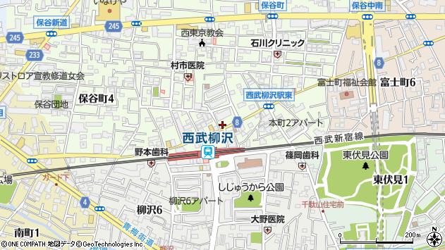 東京都西東京市保谷町3丁目周辺の地図
