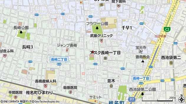 東京都豊島区長崎2丁目27-15周辺の地図