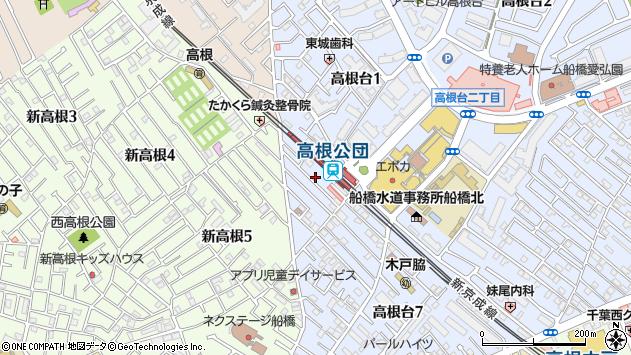 千葉県船橋市高根台周辺の地図