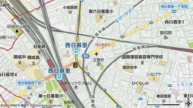 東京都荒川区西日暮里5丁目周辺の地図