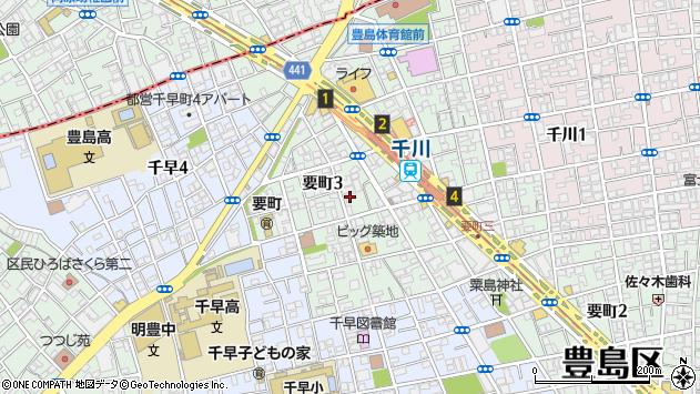 東京都豊島区要町3丁目周辺の地図