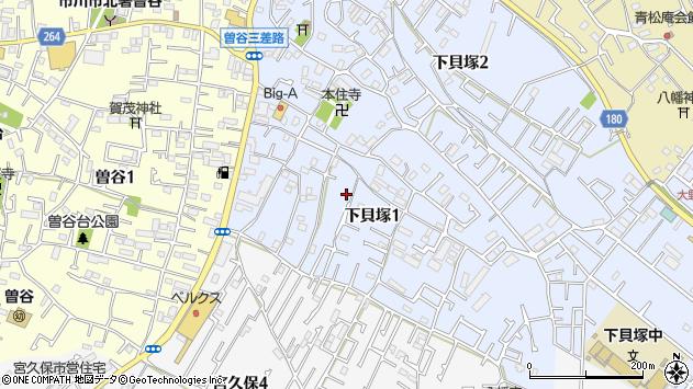 千葉県市川市下貝塚1丁目周辺の地図