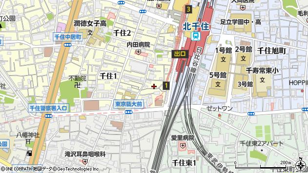 東京都足立区千住1丁目周辺の地図