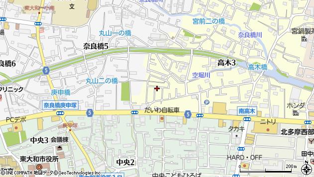 東京都東大和市高木3丁目周辺の地図
