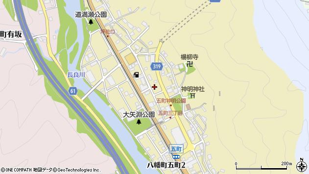 岐阜県郡上市八幡町五町 地図(住所一覧から検索) :マピオン