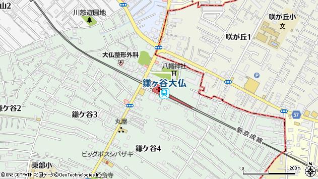 鎌ケ谷大仏駅(千葉県鎌ケ谷市) 駅・路線図から地図を検索