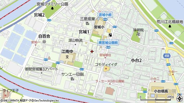 東京都足立区宮城1丁目周辺の地図