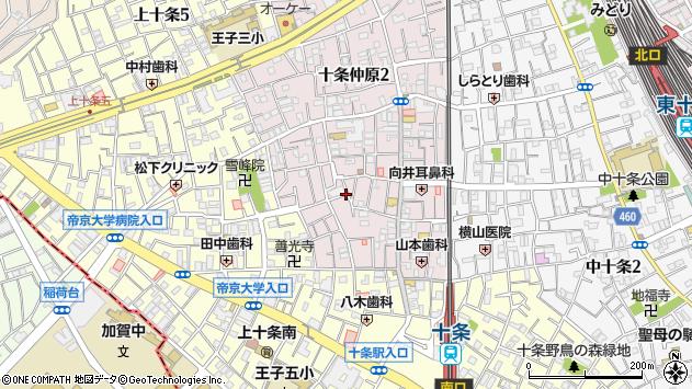 東京都北区十条仲原1丁目周辺の地図