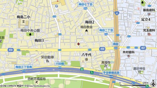東京都足立区梅田1丁目16-12周辺の地図