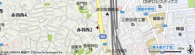 東京都北区赤羽西2丁目周辺の地図
