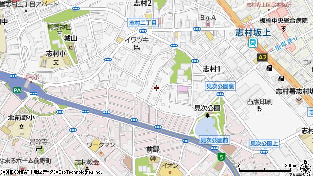 東京都板橋区志村1丁目周辺の地図