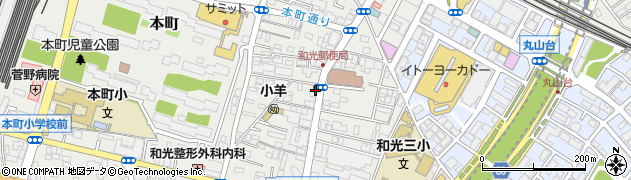 埼玉県和光市本町周辺の地図