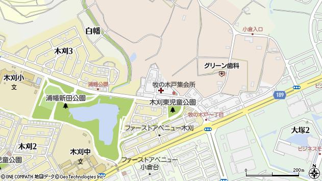 千葉県印西市牧の木戸 地図(住所一覧から検索) :マピオン