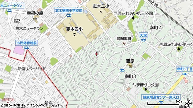 埼玉県志木市幸町3丁目周辺の地図