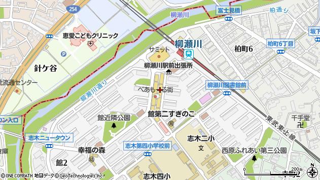 埼玉県志木市館2丁目周辺の地図