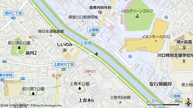 埼玉県川口市上青木町周辺の地図