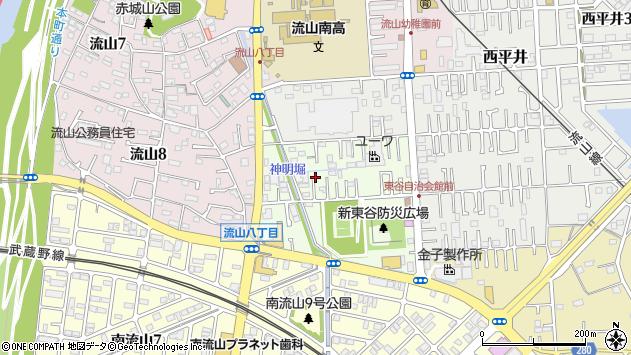 千葉県流山市流山 地図(住所一覧から検索) :マピオン