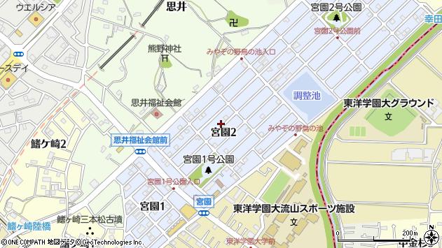 千葉県流山市宮園 地図(住所一覧から検索) :マピオン